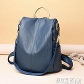 後背包女新款韓版百搭時尚旅行牛皮女士包包軟皮防盜背包 遇見生活