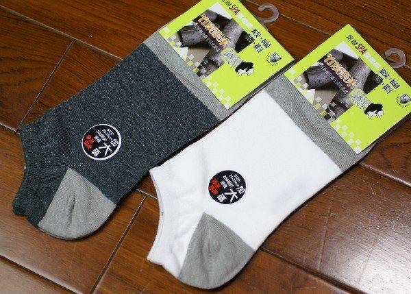 【衣襪酷】LIGHT&DARK 加大碼 細針奈米竹炭短踝襪 隱形襪
