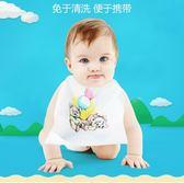 e點心意 一次性寶寶圍嘴吃飯喝奶防水口水巾飯店兒童寶寶嬰兒圍兜