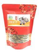得意工坊~水煮紅茶葵花子300公克/包