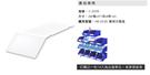 樹德 分類整理盒 防塵蓋 C-2035 (18入/包) HB-2035專用/彈簧固定設計/工具箱/工具盒//收納櫃/零件盒
