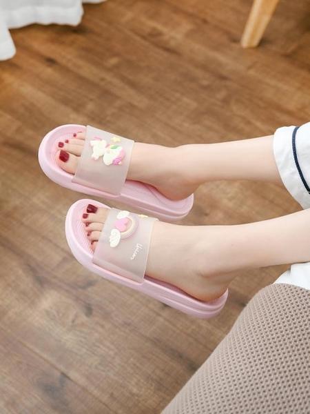 拖鞋拖鞋女夏居家室內靜音防滑家用可愛少女心夏季宿舍浴室洗澡涼拖鞋 春季新品
