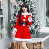 聖誕服裝女性感成人兔女郎演出服cos舞會可愛表演ds聖誕節衣服裝 依凡卡時尚