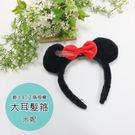 ☆小時候創意屋☆迪士尼 正版授權 米妮 大耳 髮箍 髮飾 頭飾 造型髮箍 婚禮小物