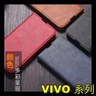 【萌萌噠】VIVO Y72 (5G) 復古商務錢包款 全包防摔軟殼 超薄側翻皮套 可插卡支架 手機套 皮套