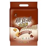 新貴派大格酥經典巧克力口味324G【愛買】