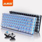 黑爵AK33游戲機械鍵盤青軸黑軸電腦筆電本迷你有線82鍵吃雞小鍵盤❥全館1元88折鉅惠