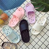 簡約家居拖鞋女夏防滑浴室拖鞋室內居家用情侶洗澡塑料漏水涼拖鞋限時八九折