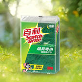 3M百利 抗菌爐具專用菜瓜布(5入/組)【愛買】