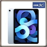 Apple iPad Air 10.9吋 64G WiFi 天藍色 (MYFQ2TA/A)