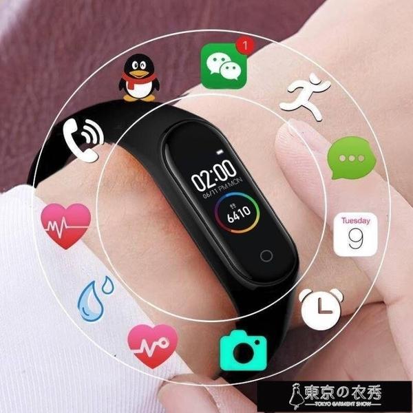 新款智慧手錶男可充電多功能防水黑科技電子表跑步手環運動學【快速出貨】