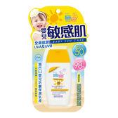 施巴嬰兒防曬保溼乳液SPF50/50ml【康是美】