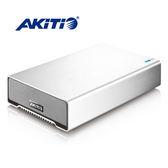 AKiTiO SK-3501 星極光 U3 3.5型 銀色 硬體外接盒