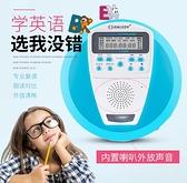 隨身CD機 格雷迪CD機播放器便攜式學生英語cd播放機隨身聽光碟光盤機播放 暖心生活館
