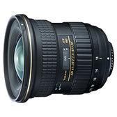 Tokina AT-X 11-20 PRO DX   AF 11-20mm F2.8 【公司貨 2年保固】