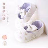 愛心蝴蝶結軟底防滑寶寶學步鞋 嬰兒鞋 鞋子