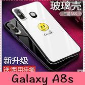 【萌萌噠】三星 Galaxy A8s (6.4吋) 可愛簡約男女款 愛心笑臉 全包軟邊+鋼化玻璃背版 手機殼 附掛繩