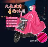 電瓶摩托車電動車雨衣自行車單人男女士成人電車加大加厚騎行雨披 創時代3C館