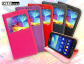 Sony Xperia E3 D2203 4.5吋 手機皮套 CITY BOSS 望系列/十字紋/視窗皮套/手機套/側掀/保護套/磁扣/側翻