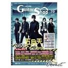 吉他教學► 六弦百貨店 (70集)附VCD+MP3【吉他譜/六線譜/吉他教學】