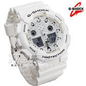 G-SHOCK GA-100MW-7A 潮流再現 夏披雪主題休閒運動概念雙顯錶 男錶 白 GA-100MW-7ADR CASIO卡西歐