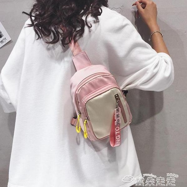 胸包網紅質感小包包女2021新款潮時尚斜背包百搭ins洋氣胸包斜背腰包  雲朵 618購物