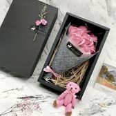 【H01003】小熊玫瑰花香皂花禮盒 母親節 永生花 情人節 生日禮物 畢業禮物 婚禮小物 拍照道具ins