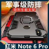 Xiaomi 小米 紅米機 Note 6 Pro 軍事鎧甲保護套 軟殼 黑豹戰甲 車載磁吸 指環扣 矽膠套 手機套 手機殼