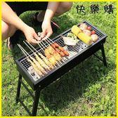 折疊燒烤架家用燒烤爐木炭燒烤架子戶外燒烤3人 5人燒烤工具