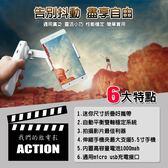 手機錄影穩定器 雙軸 方便攜帶 HANLIN SG2 防抖拍攝 自拍神器 防手震 專業攝影必備 滷蛋媽媽