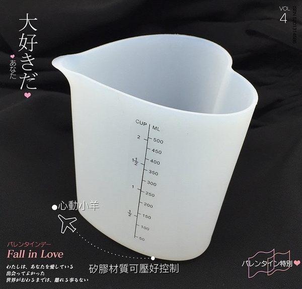 心動小羊^^耐高溫矽膠彈性量杯,超好控制,拉花+分層更輕鬆500ml(可加熱)