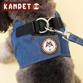 中小型犬背心式狗繩狗鏈子小狗胸背帶泰迪牽引繩比熊寵物狗狗用品