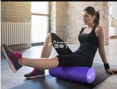 泡沫軸肌肉放鬆滾軸瑜伽柱泡沫滾軸初學者狼牙按摩棒滾輪 俏腳丫