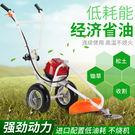 割草機 雅馬哈引擎手推式多功能輕便鋤草機鬆土機耕地機割草機鋤地開鉤機 MKS 小宅女