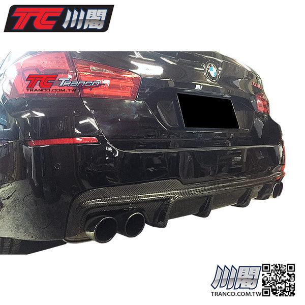 BMW F10 V款 碳纖維後下巴 4出 M TECH SPORT 保桿 TRANCO 川閣