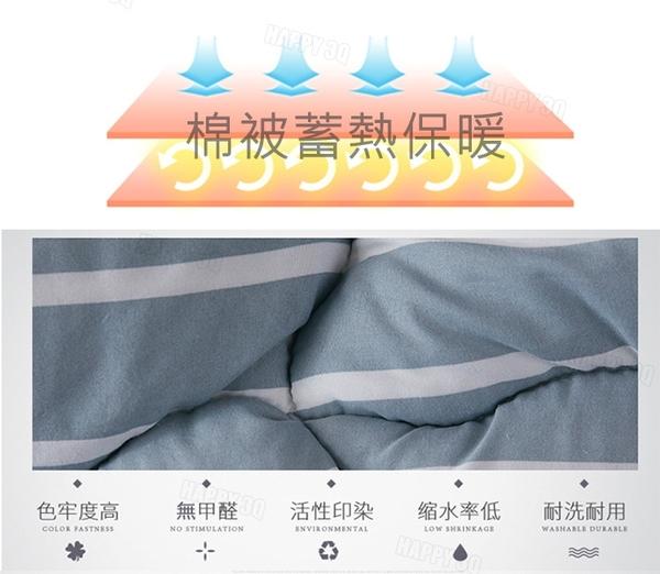 水洗棉冬被加厚保暖被芯棉被學生宿舍住宿多尺寸雙人床單人-多色【AAA5707】預購