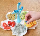 果盤-分格果盤創意 現代歐式客廳茶幾家用塑料果盆零食盤 新年水果拼盤 提拉米蘇