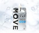 【水素水】高濃度MOVE含氫出雲水