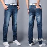 降價兩天-大尺碼牛仔褲牛仔褲男士寬鬆大尺碼直筒青少年復古休閒長褲子潮