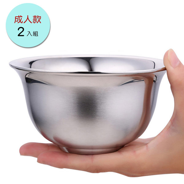 PUSH! 餐具不銹鋼碗雙層加厚防燙防摔不鏽鋼碗飯碗成人款2pcs E68-1