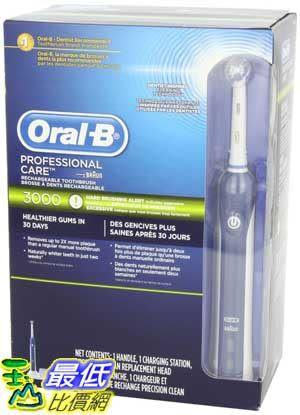 [103 美國直購 ShopUSA] Gum Care Precision 3000 Rechargeable Electric Toothbrush 1 Count 電動牙刷 $4178
