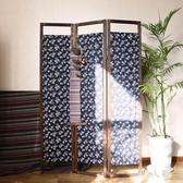 新中式仿古折疊客廳隔斷移動折屏實木布藝日式民族風簡約屏風 PA15449『男人範』