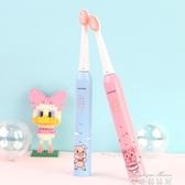 電動牙刷 兒童電動牙刷3-4-6-10歲以上寶寶小孩軟毛電聲波自動充電式YYJ(快速出貨)
