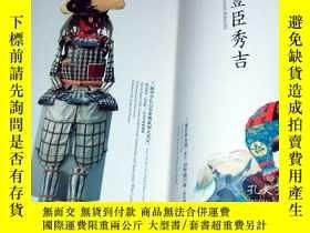 二手書博民逛書店Samurai罕見armor and haori design in sengoku period japan b