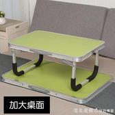 筆記本電腦桌床上用可摺疊懶人學生宿舍學習書桌小桌子做桌寢室用 igo漾美眉韓衣