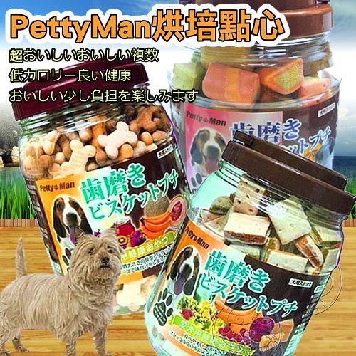 【培菓幸福寵物專營店】PettyMan健康烘焙點心餅乾》健康美味機能餅乾500g