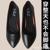 軟皮舒適職業工作鞋女黑色皮鞋細跟高跟鞋工裝空姐單鞋2019冬   (橙子精品)