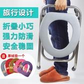坐便椅老人可折疊孕婦坐便器家用蹲廁