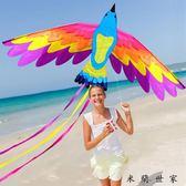 鳳凰風箏七彩鳳凰風箏成人兒童大型風箏 米蘭世家