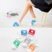 新款 春夏日系元素大星星女船襪 糖果色棉襪 襪子《小師妹》yf632